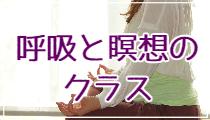 meditation_top